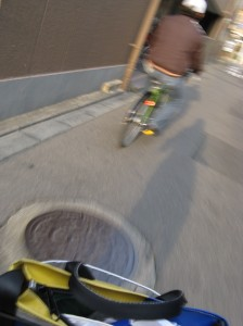 Kyoto on Bike